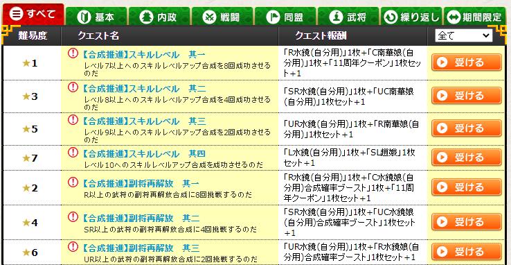 f:id:daipaku:20200716234644p:plain