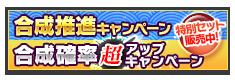 f:id:daipaku:20200717000734p:plain