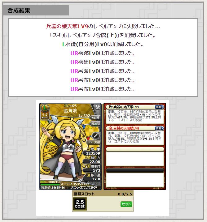 f:id:daipaku:20200717001407p:plain