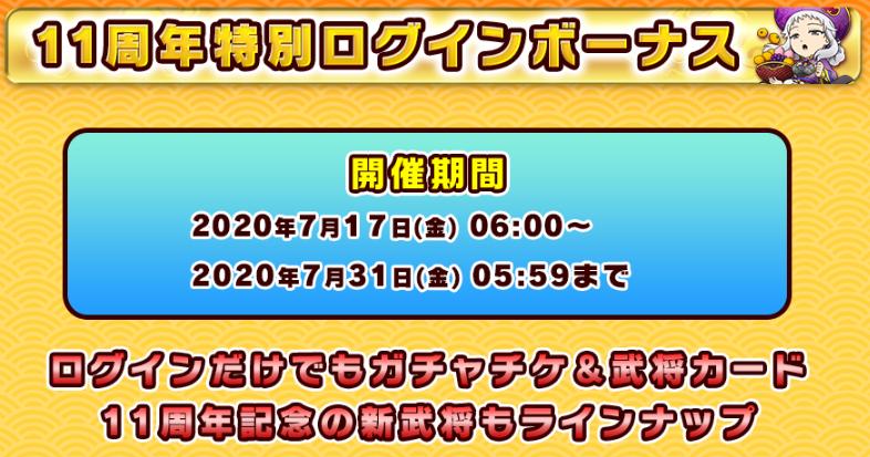 f:id:daipaku:20200717003604p:plain