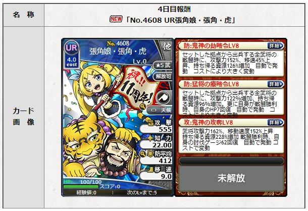 f:id:daipaku:20200717010631p:plain