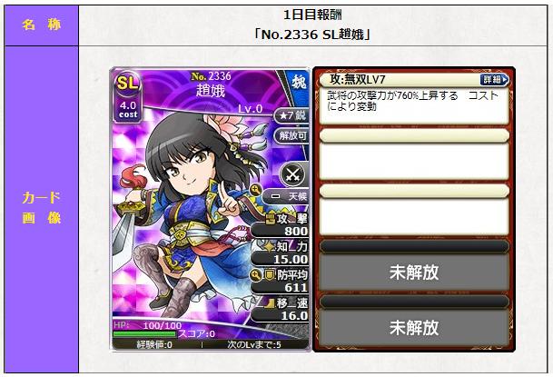f:id:daipaku:20200717010807p:plain