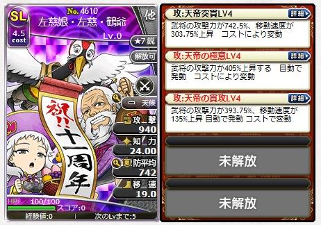 f:id:daipaku:20200717021501p:plain