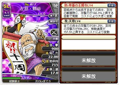 f:id:daipaku:20200717021833p:plain