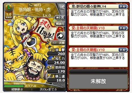 f:id:daipaku:20200717023551p:plain