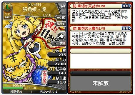 f:id:daipaku:20200717024239p:plain