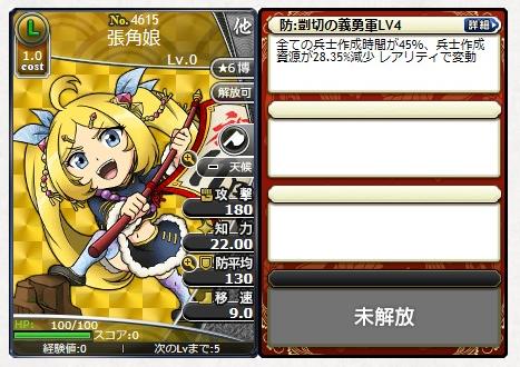 f:id:daipaku:20200717025306p:plain