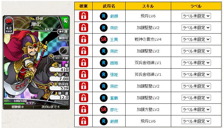 f:id:daipaku:20200717032329p:plain