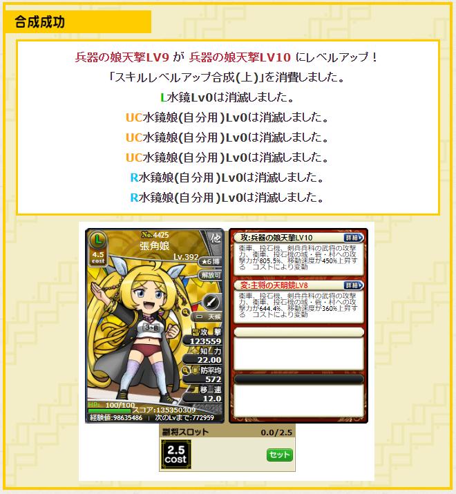 f:id:daipaku:20200717032642p:plain