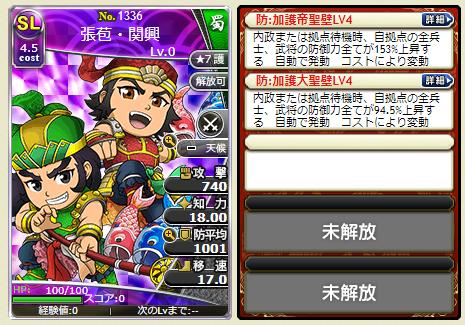 f:id:daipaku:20200718005243p:plain