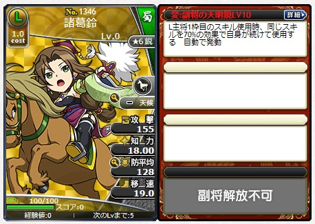 f:id:daipaku:20200718005619p:plain