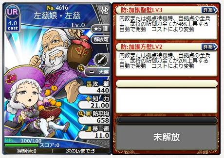 f:id:daipaku:20200718010629p:plain