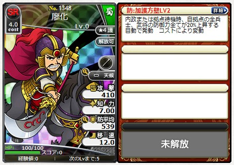 f:id:daipaku:20200718011045p:plain