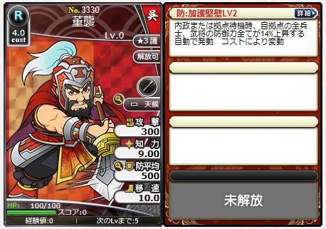 f:id:daipaku:20200718011107p:plain
