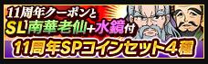 f:id:daipaku:20200718011517p:plain