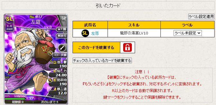 f:id:daipaku:20200720015233p:plain