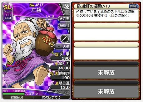 f:id:daipaku:20200720020356p:plain