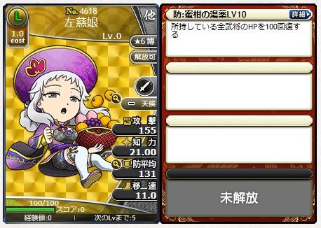 f:id:daipaku:20200720022604p:plain