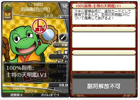 f:id:daipaku:20200720022952p:plain