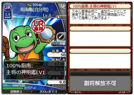 f:id:daipaku:20200720023423p:plain
