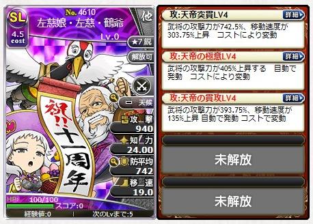 f:id:daipaku:20200720025116p:plain