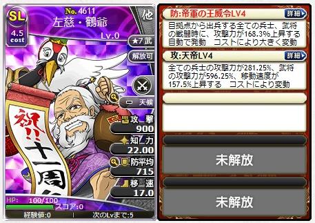 f:id:daipaku:20200720025138p:plain