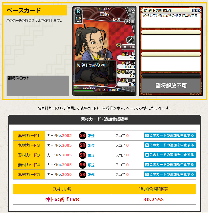 f:id:daipaku:20200720033000p:plain