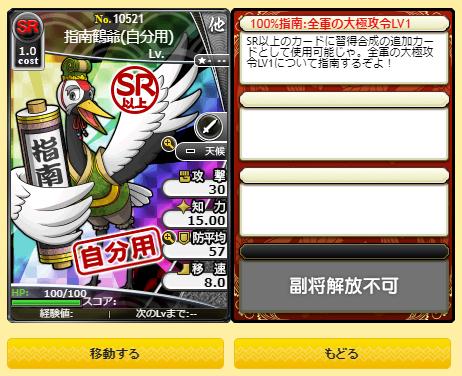 f:id:daipaku:20200722022105p:plain
