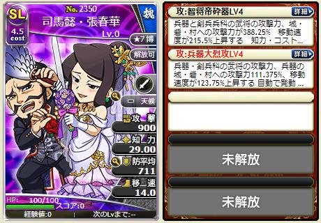 f:id:daipaku:20200722024513p:plain