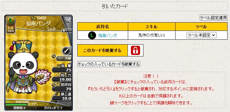 f:id:daipaku:20200723000912p:plain