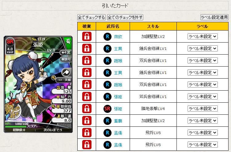 f:id:daipaku:20200723031743p:plain