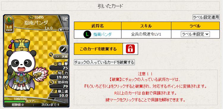 f:id:daipaku:20200723031904p:plain