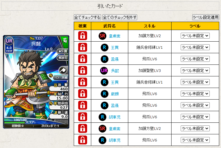 f:id:daipaku:20200724001227p:plain