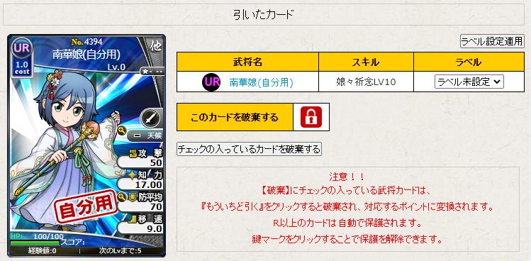 f:id:daipaku:20200724001506p:plain