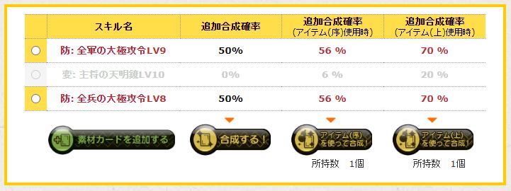 f:id:daipaku:20200724002327p:plain