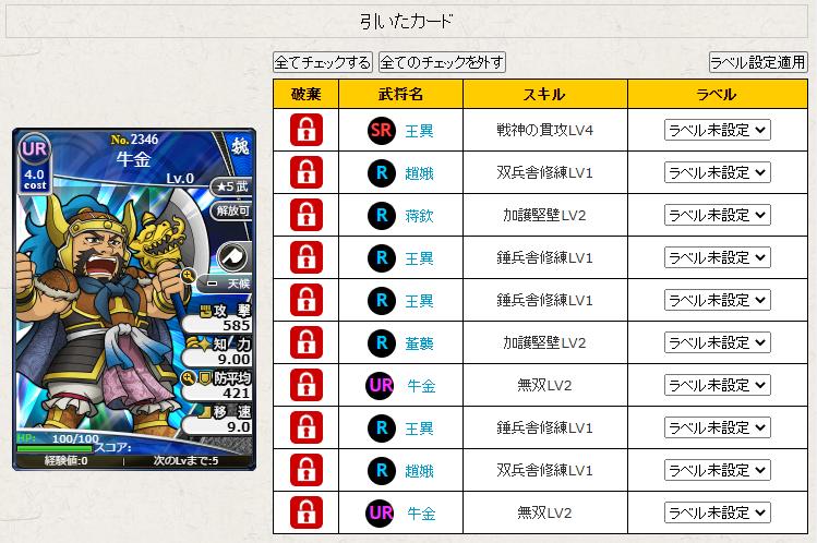 f:id:daipaku:20200724224638p:plain