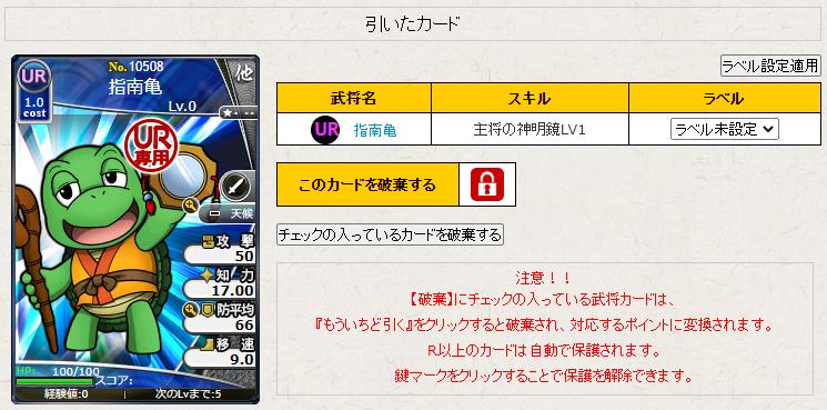 f:id:daipaku:20200724233511p:plain