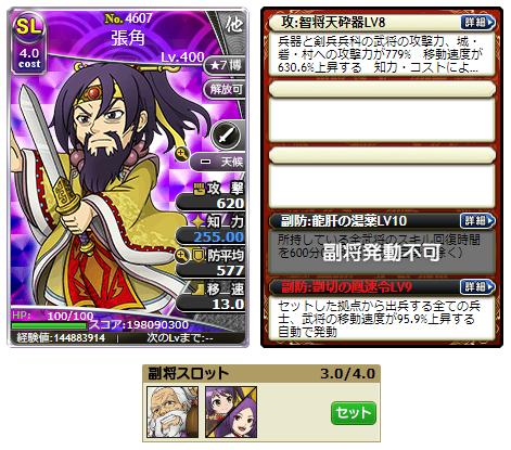 f:id:daipaku:20200802020857p:plain