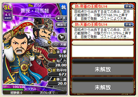 f:id:daipaku:20200813021033p:plain