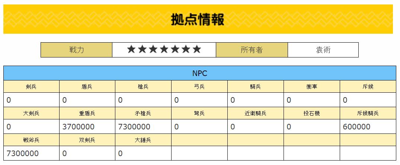 f:id:daipaku:20200815012948p:plain