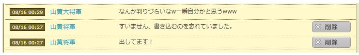 f:id:daipaku:20200816023905p:plain