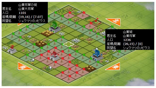 f:id:daipaku:20200817014154p:plain