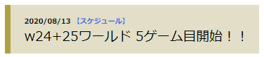f:id:daipaku:20200817014641p:plain