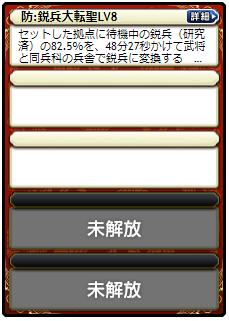 f:id:daipaku:20200819015831p:plain