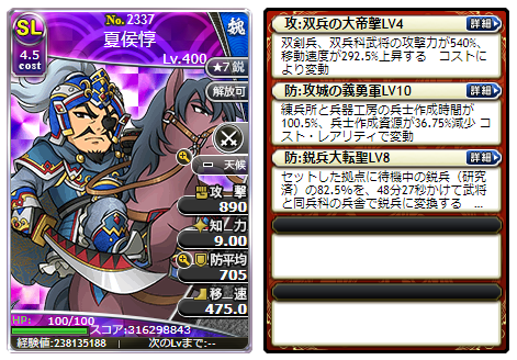 f:id:daipaku:20200819021906p:plain
