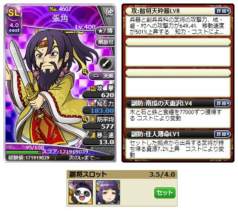 f:id:daipaku:20200819023027p:plain