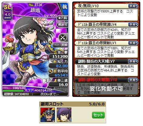 f:id:daipaku:20200819023655p:plain