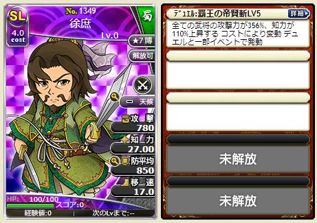 f:id:daipaku:20200821014741p:plain