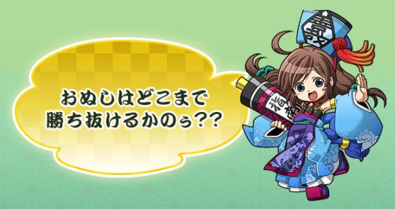 f:id:daipaku:20200821020253p:plain