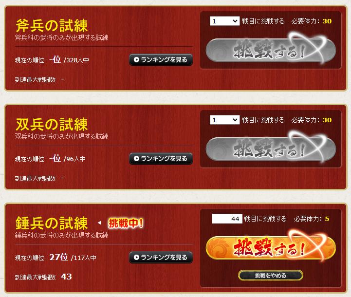 f:id:daipaku:20200821021549p:plain